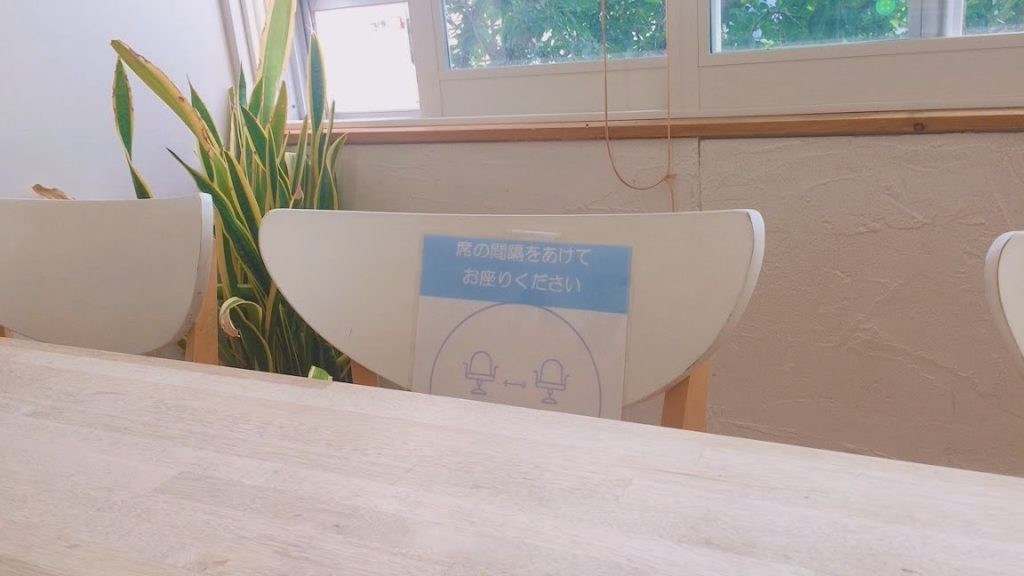 カフェ座席のまびき